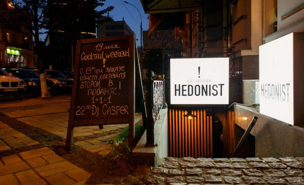 Hedonist bar & kitchen