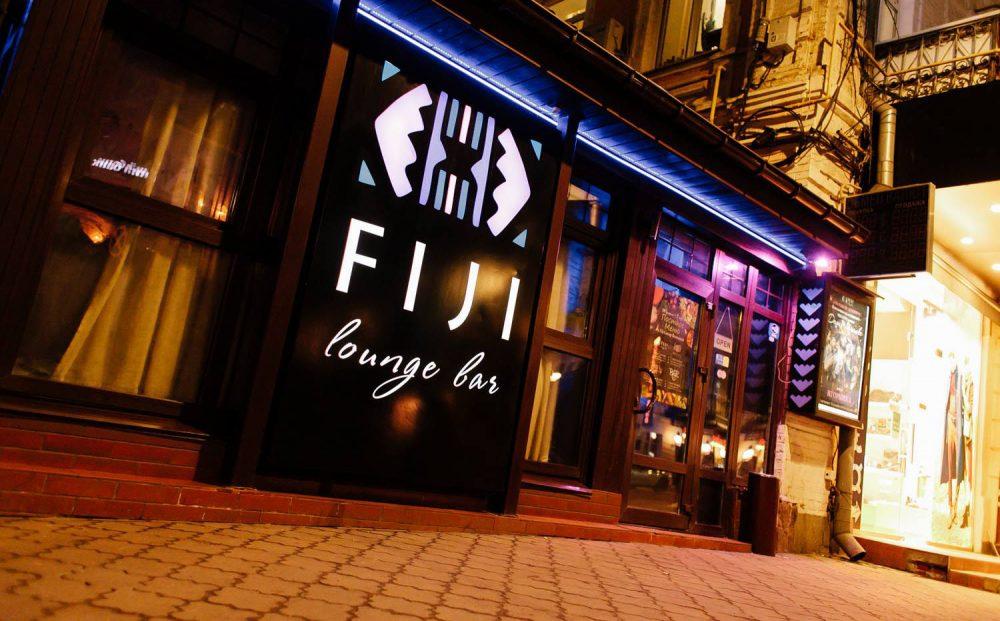 FIJI Lounge Bar