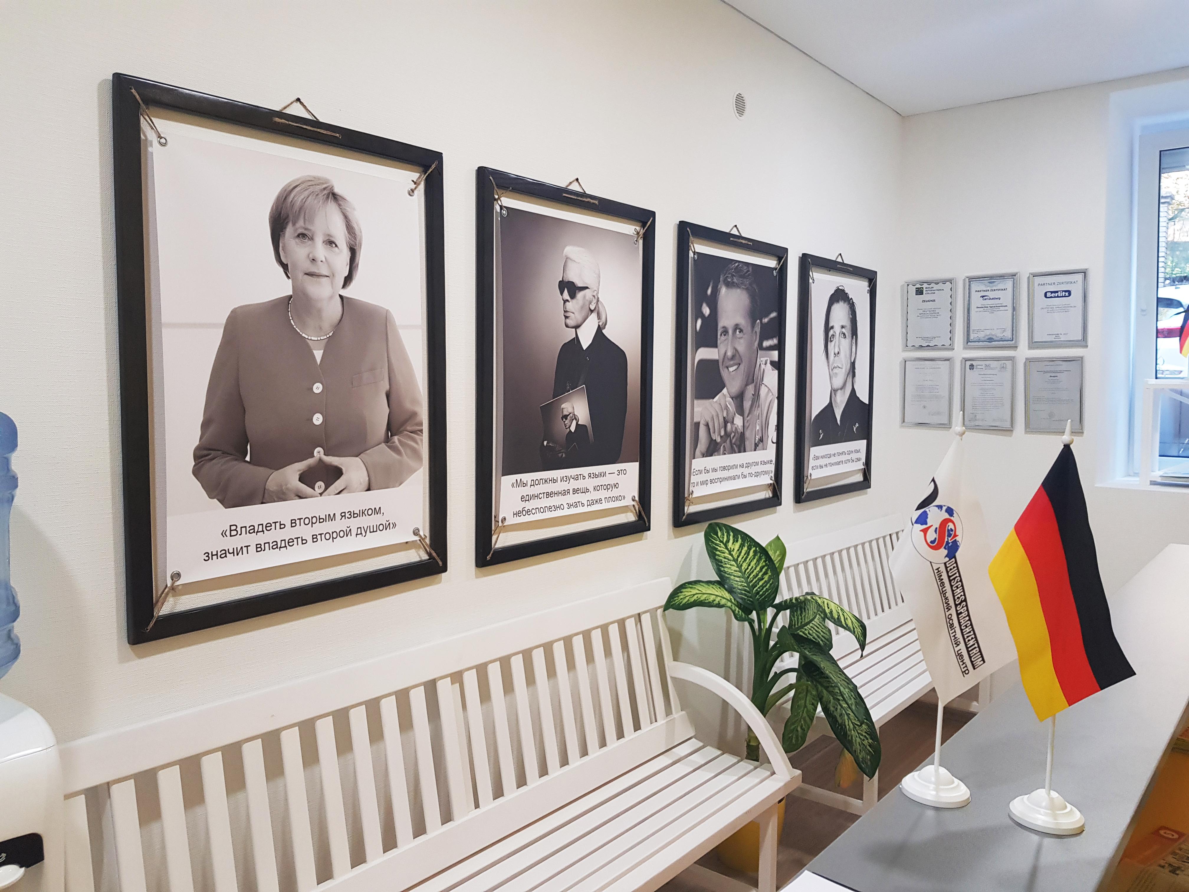 Deutsches Sprachzentrum