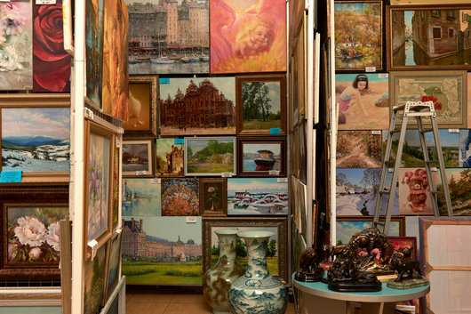 Gallery Globus