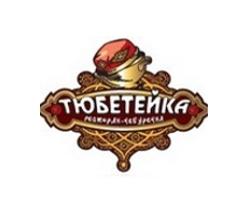 Ресторан Тюбетейка на Тарасовской