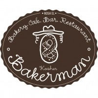 Кафе Бекерман | Bakerman