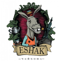 Ресторан Ишак   ESHAK