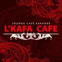 Лаунж-кафе L`Kafa / Л\'Кафа на Печерске