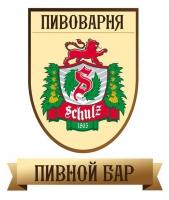 Пивной бар Шульц на Красноармейской / Schulz