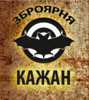 Оружейный магазин Кажан