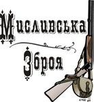 Оружейный магазин Мисливська Зброя