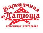 Ресторан Вареничная Катюша на Крещатике