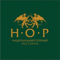Национальный Оперный Ресторан НОР