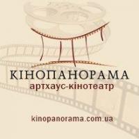 Артхаус-кинотеатр Кинопанорама