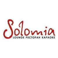 Ресторан Соломия