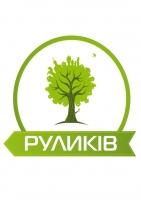 Семейный эко-клуб Руликов
