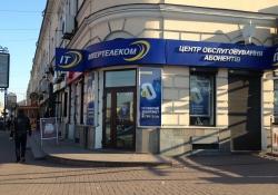 Центр обслуживания абонентов Интертелеком на улице Петра Сагайдачного