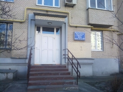 Детская школа искусств №4