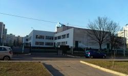 Гімназія № 290