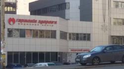 Клиника Гармония здоровья на улице Вячеслава Чорновола