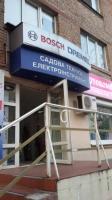 Магазин электротоваров Клондайк / Klondayk возле метро Лукьяновская
