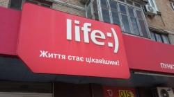 Центр обслуживания Лайф / Life на Севастопольской площади