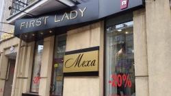 Магазин меховых изделий Фёрст Леди / First Lady
