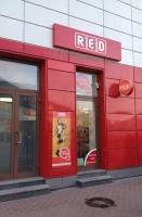 Магазин модной одежды Рэд / Red на улице Александра Мишуги
