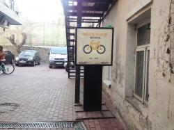 Магазин-Пункт проката Йорбайк / Yourbike