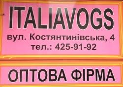 Оптовая фирма Италиавогс / Italiavogs