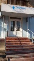 Поликлиника для взрослых Добробут