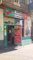 Ремонт кожанных изделий на улице Старовокзальная