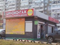 Шинмонтаж на улице Ахматовой