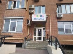 Школа будущего первоклассника на улице Драгоманова