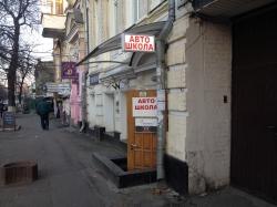 Женская автошкола Автодива / Avtodiva