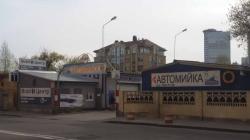 Автомойка Mobil 1 Центр на улице Казимира Малевича