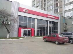 Автосалон Авто Терминал Киев