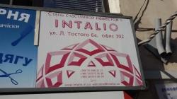Брачное агентство Инталио / Intalio