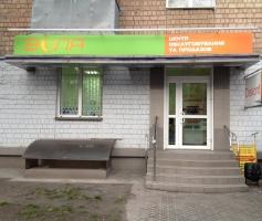 Центр обслуживания ВОЛЯ на Чоколовском бульваре