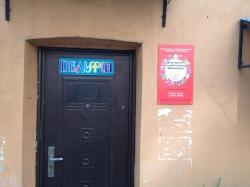 Центр творчості дітей та юнацтва Шевченківець філія Дельфін
