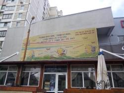 Клуб детского творчества Ухтышка на улице Мишуги