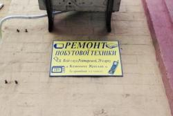 Компания Инициатива Комплекс Ярослав