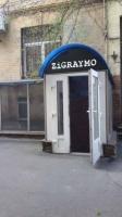 Квест комната Зиграймо / ZiGRAYMO