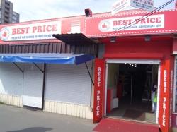 Магазин Бэст прайс / Best price возле метро Академгородок