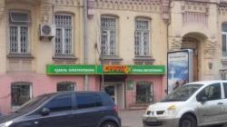 Магазин электротехники Струмок