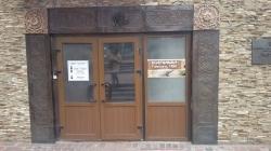 Магазин ковров Лотос