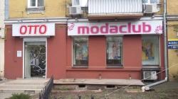 Магазин Модаклуб / Modaclub