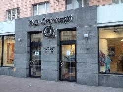 Магазин одежды больших размеров БиКью Концерт / BQ Сoncept