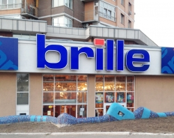 Магазин света Брилле / Brille на улице Волгоградская