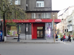 Магазин текстиля Линенс / Linens на улице Ярославов Вал