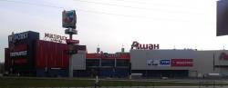 Магазин Юск / Jysk возле метро Черниговская