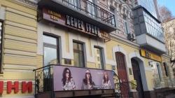 Магазин женской одежды Хелен Гранд