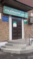 Медицинский центр на улице Народного Ополчения
