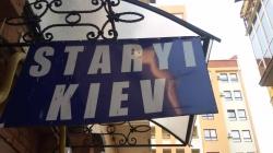 Мини-отель Старый Киев / Staryi Kiev